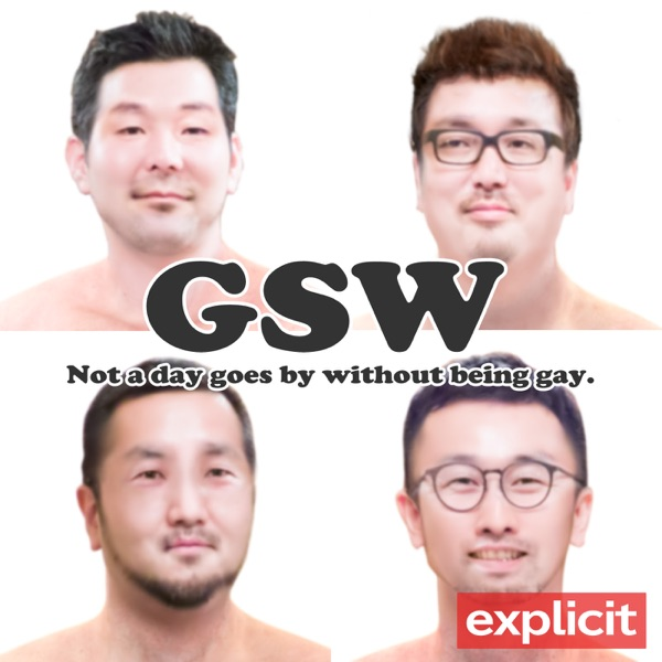 Gay So What - 明日もゲイ