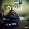 Chal Bhak