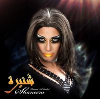 FATIMA AL QADIRI - Shaneera artwork