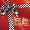 Christmas Christmas, Cheap Trick