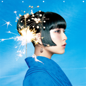 Download DAOKO×米津玄師 - 打上花火