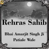 Rehras Sahib - EP