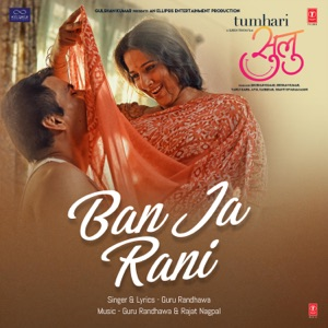 TUMHARI SULU - Ban Ja Rani Chords and Lyrics