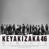 Kazenifukaretemo - Keyakizaka46