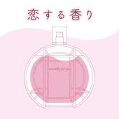 [Download] KoisuruKaori (feat. Yukino Hosokawa) MP3