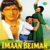 Imaan Beiman
