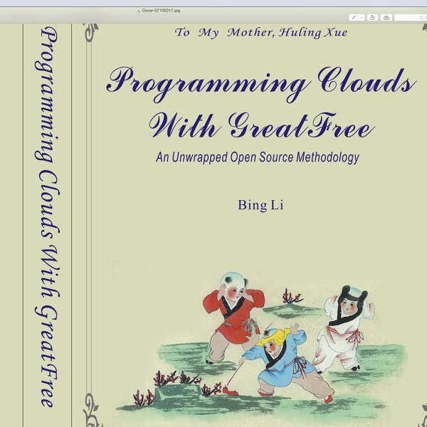 Cloud Computing - The Spring Semester - 2017 (云计算,春季,2017)