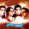 Andhkaar Andhkaar Door Ho Raha Hai Dheere Dheere Andhkaar