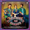 Barielly Ki Barfi (Original Motion Picture Soundtrack)