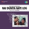 Mujhe Teri Bahon Mein Na Jane Kya Milta Hai