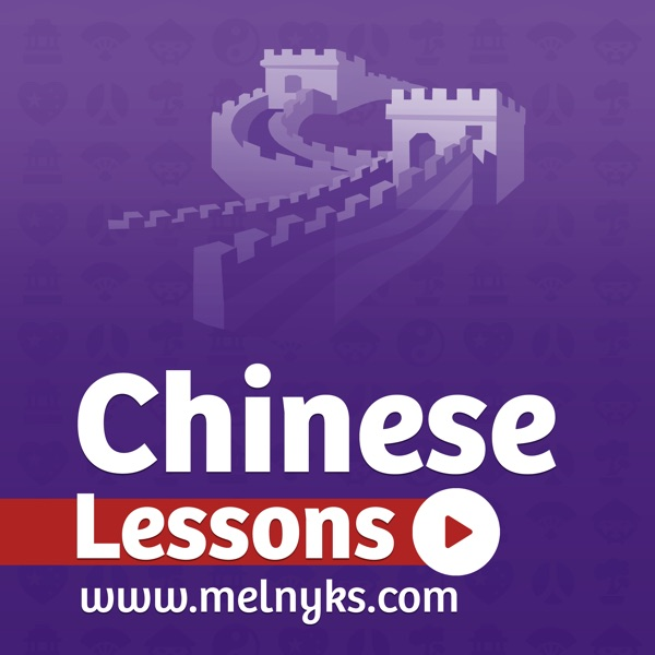 Learn Chinese - Mandarin Chinese Lessons