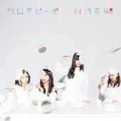 ワロタピーポー (通常盤Type-A) - EP