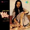 Zahar Deta Hai Mujhe Koi (Female)