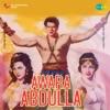 Awara Abdulla