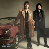 Deadly Drive-GRANRODEO