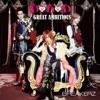 D×D×D / GREAT AMBITIOUS -Single Version-