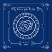 [Download] Dreams Come True MP3