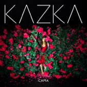 Сама - KAZKA