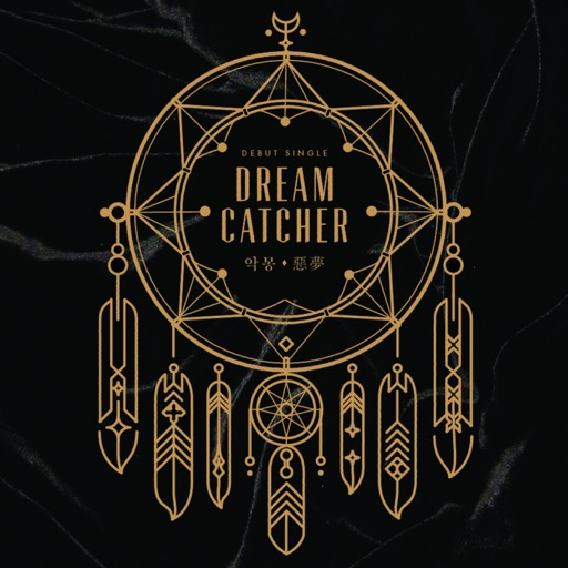 Chase Me - DREAMCATCHER