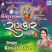 Kinjal Dave No Rankar, Pt. 3