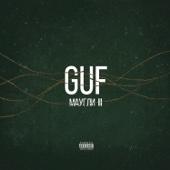 Маугли II - Guf