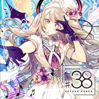 神田沙也加 - MUSICALOID #38 彼方乃サヤ盤 artwork