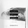 Generación 12 - Como En El Cielo (feat. Marcos Brunet) ilustración