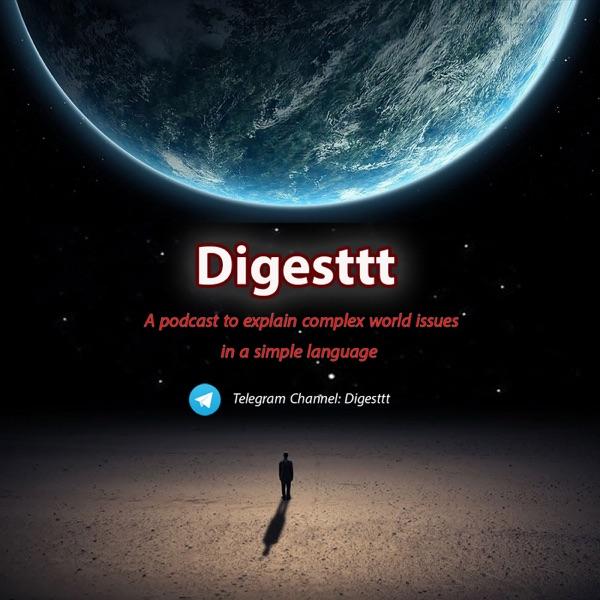 Digesttt/ رادیو دایجست