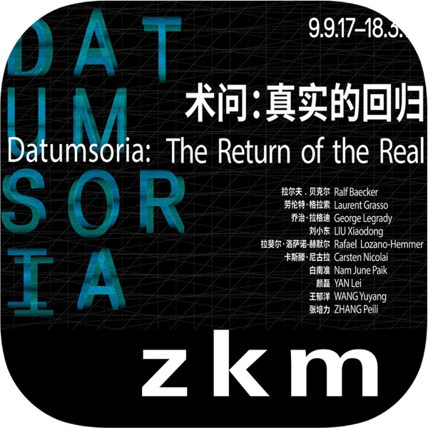 Datumsoria Artist Talks
