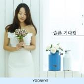 Waiting in Sorrow - Yoonhye