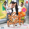 Heyy Babyy (Original Motion Picture Soundtrack) - Shankar-Ehsaan-Loy