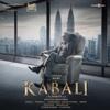 Kabali  - EP