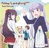 TVアニメ「NEW GAME!」エンディングテーマ「Now Loading!!!!」 - EP