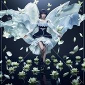 Lotus Pain - Mashiro Ayano