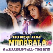 Muqabala Muqabala (From