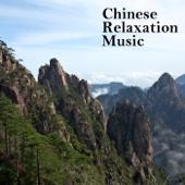 Chinese Relaxation Music (Zen, Meditation, Buddha)
