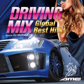 Try Everything (Driving Mix) [Cover Version]