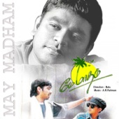 A. R. Rahman - May Madham (Original Motion Picture Soundtrack) artwork