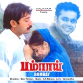 A. R. Rahman - Bombay (Original Motion Picture Soundtrack) artwork