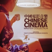 Evosound Audiophile Film Music - Chinese Cinema Master Collection