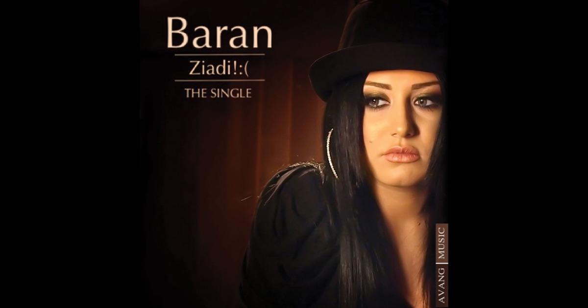 Baran (singer)