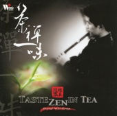 Taste Zen in Tea