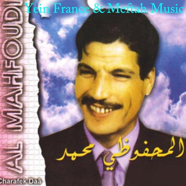 GRATUIT MAHFOUDI MP3 TÉLÉCHARGER MUSIC