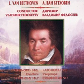 Симфония No. 7, Op. 92: IV. Allegro con brio - USSR State Radio and Television Symphony Orchestra & Vladimir Fedoseyev