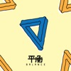 Buy Balance - EP by Elephant Gym on iTunes (另類音樂)