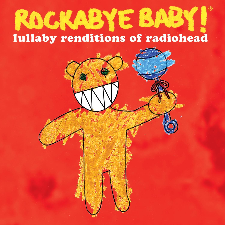 Приват записи rockbaby 6 фотография