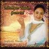 Mitthiyan Yaadan Guzre Pal