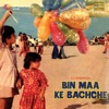 Bin Maa Ke Bachche