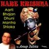Hare Krishna - Aarti, Bhajan, Dhuni, Mantra and Geeta Shloka