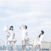 Laser Beam / Kasukana Kaori - EP